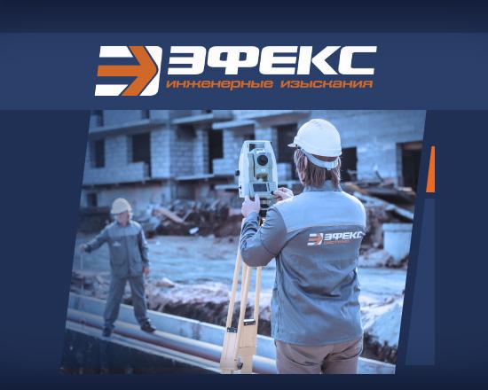 Геодезические работы, инженерные изыскания, услуги кадастровых инженеров